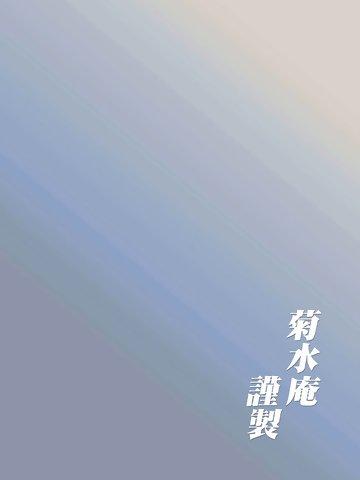 soulcalibur-doujinshi