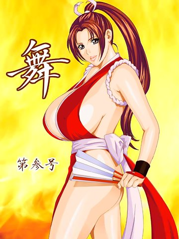 king-of-fighters-doujinshi