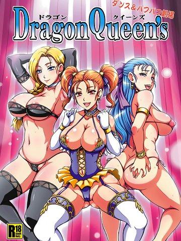 dragon-quest-doujinshi
