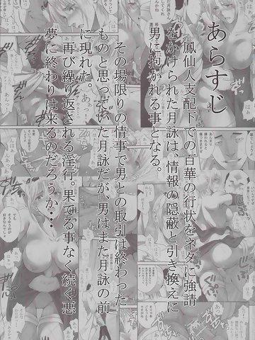 gintama-doujinshi