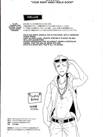persona5-doujinshi