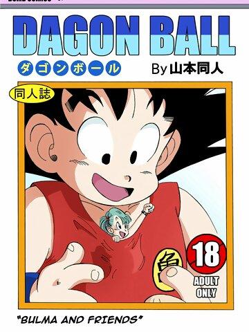 dragonball-doujinshi