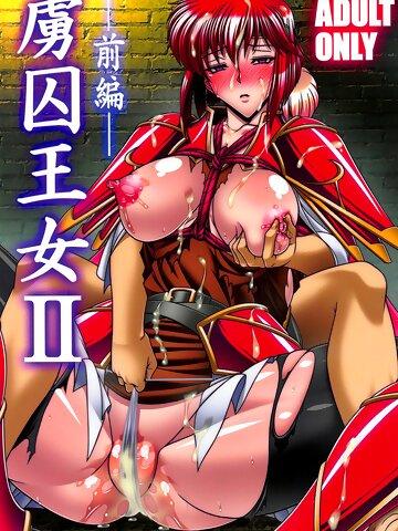 fireemblem-doujinshi