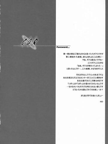 code-geass-doujinshi