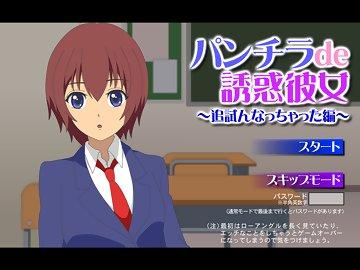 swf, classroom, student, school, henta, anime, uniform
