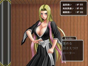 swf, parody, hentai, battle, hannemu, bleach, pov, orihime inoue, rangiku matsumoto, shihouin yoruichi