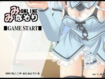 swf, hentai, mazes, job, cursor, start, ending, stage, open, movie, plenty, barriers, traps, road, cautious