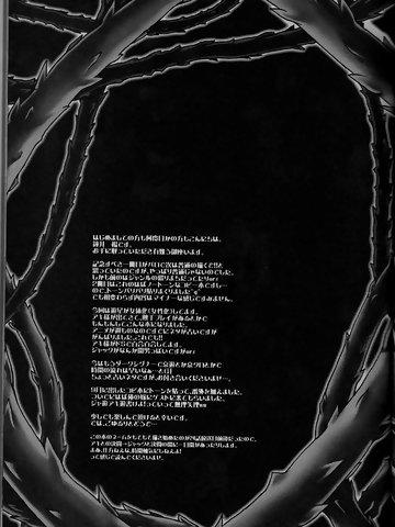 yu-doujinshi