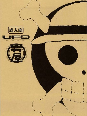 onepiece-doujinshi
