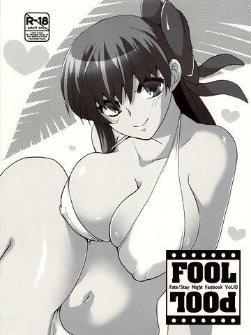 fatestaynight-doujinshi